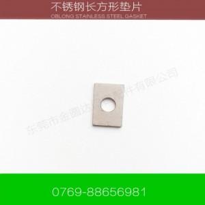 长方形四方垫片不锈钢圆孔平垫201抛光螺丝垫圈门窗幕墙专用垫