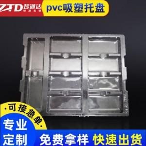 深圳包装盒吸塑厂家-吸塑盒生产标杆企业-深圳智通达吸塑制品