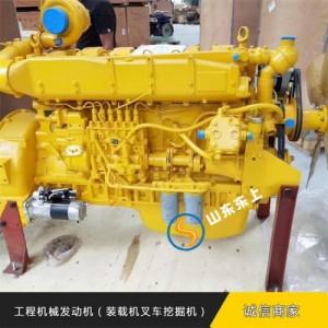 潍柴120KW千瓦移动电站价格工程机械用潍柴发动机龙工柳工
