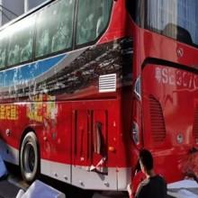 广州搬家车车身广告安装 广告宣传效果好