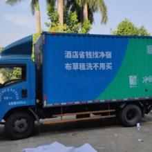 汕尾车身广告制作 汕头货车广告喷漆流程