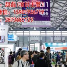 2020上海电动清洁设备展 中国专业清洁设备展