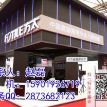 2020上海国际厨卫展 中国厨房卫浴垃圾处理设备大展