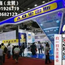 2020上海暖通展览会 华东暖通电采暖展会