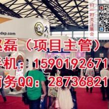 2020上海防水展  中国专业防水大展
