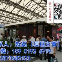2020上海轻钢别墅展 中国专业轻钢别墅大展
