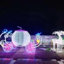贵州灯光展道具厂家大型梦幻灯光节灯光造型定制厂家