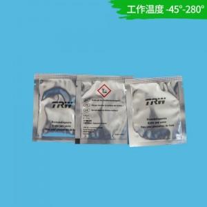 小包装润滑油脂袋小胶袋防水密封硅脂维修包工具包小包润滑脂