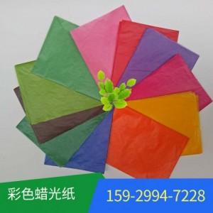 供应礼品包装纸防水防油 彩色油光纸透明纸