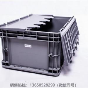 重庆物流箱 仓储物流箱 汽车配件物流箱生产厂家