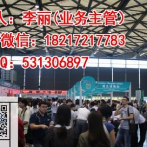 2021中国木工机械展览会 上海木工机械展览会 开展时间