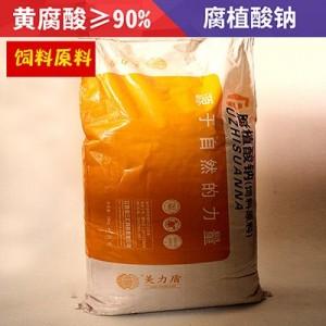 腐植酸钠 黄腐酸含量高于90%饲料原料畜禽水产养殖用美力盾