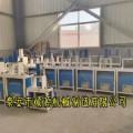 管材型材电动切弧机 冲弧机实力商家供应