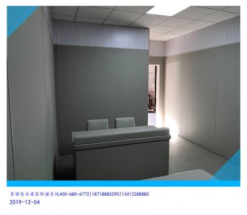 纪检委-防撞墙面材料的防撞效果3