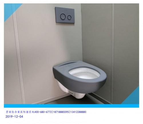 景丽伦品牌-谈话室软包墙面,安全防护用品3