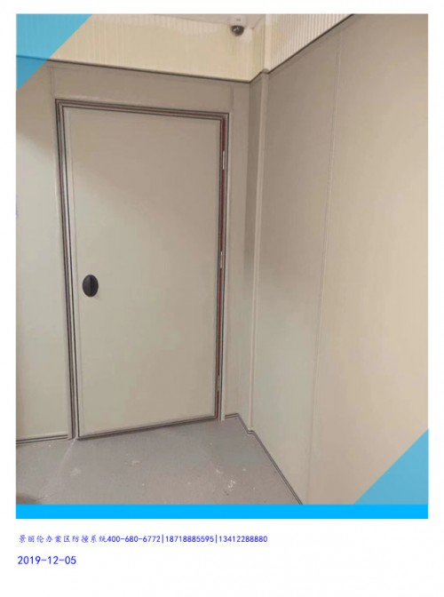 景丽伦品牌-谈话室软包墙面,安全防护用品1