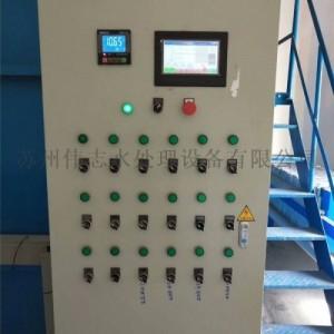 无锡塑胶工业废水设备塑料制品厂业废水处理设备苏州伟志定做供应