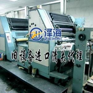 东莞机械设备进口清关-进口设备报关公司