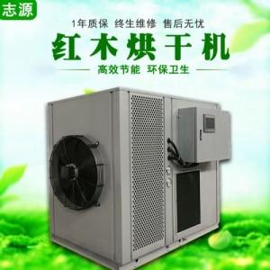 空气能红木烘干机性能稳定 热泵红木家具干燥设备