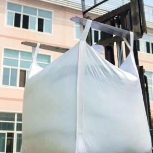辽宁吉林黑龙江沈定制订做吨袋集装袋编织袋厂家批发供应