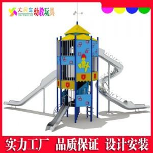 大风车儿童玩具 广西幼儿园室外拓展滑梯 厂家批发供应