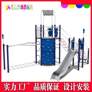 大型儿童滑滑梯 户外大型游乐玩具设施批发大风车厂家