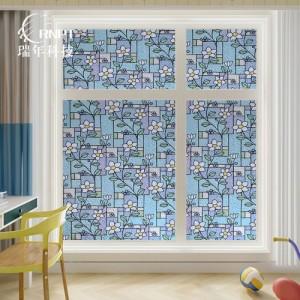 RNPT瑞年 厂销无胶静电窗贴膜彩色玻璃贴膜防透遮光窗户贴纸