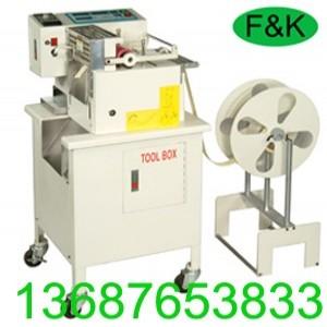 FK101箱包织带D环自动穿带机