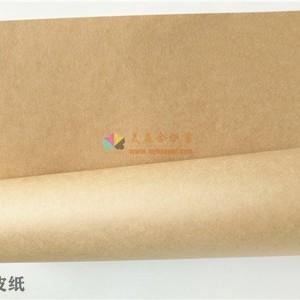 深圳食品包装袋专用50克日本牛皮纸厂家现货