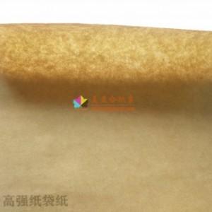 鹤山精品伸性高强包装袋专用纸岳阳牛皮纸厂家批发价
