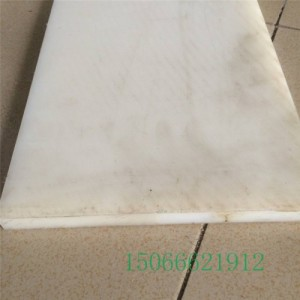 米黄色尼龙板 高硬度塑料板切割加工耐温耐磨绝缘尼龙硬胶板定制