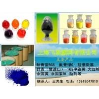 深圳铁锰黑耐高温黑颜料无机颜料批发价格报价