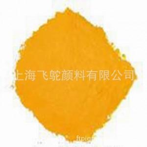 上海飞鸵无机颜料松江区103中铬黄 501柠檬黄厂家批发供应