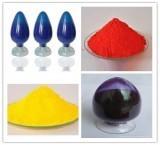上海有机颜料塑胶配色永固桔黄 永固橙 永固黄厂家现货供应