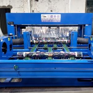 吴江布匹薄膜自动包装机,FK-M布匹包装机配件