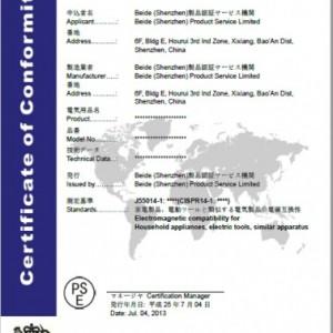 日本快速�k理家用�器出口做PSE�J�C�\信���|
