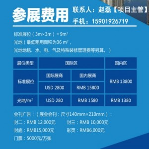 2021上海木工机械展览会 中国木工设备大展会