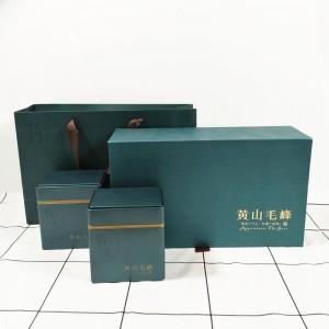 安徽两罐装纸盒茶叶包装盒子厂家定做