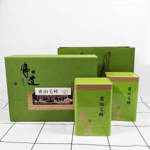 安徽合肥盒艺包装茶叶包装盒厂家定做