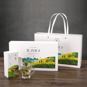 安徽折叠纸盒纸茶叶盒厂家定做