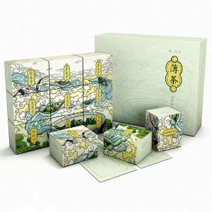 安徽固定纸盒高端茶叶包装盒厂家定做