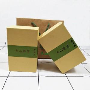 安徽硬纸板礼盒野山茶包装盒厂家定做