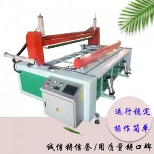 云南全自动ZD-3000塑料板材折边机塑料机械设备厂家现货