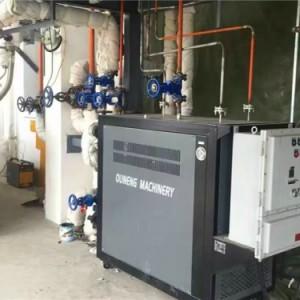 石油化工导热油炉选购 欧能加热快性能稳定