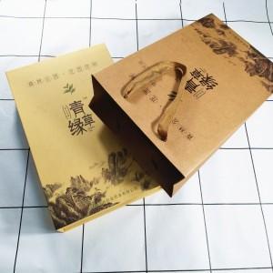安徽固定纸盒茶叶纸包装盒厂家定做