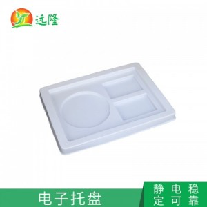 安徽吸塑托盘吸塑包装生产商厂家定做