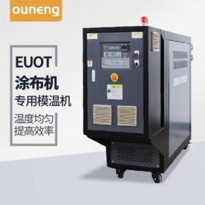 挤出机熔体温度控制 挤出行业专业温控设备厂家欧能机械