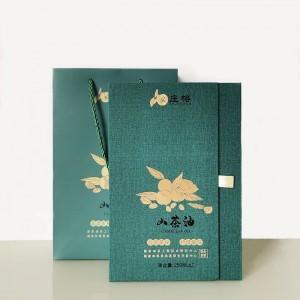 安徽固定纸盒茶油包装盒厂家定做