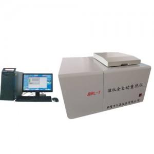 鹤壁JDRL-7微机全自动量热仪厂家供应