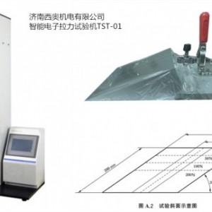 国内拉伸缠绕膜抗穿刺黏性拉断力测试拉力试验机